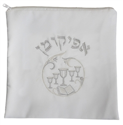 Afikoman Bag - Siver Embroidered Cups