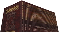 Schottenstein Talmud Bavli - Travel Size English 146 Volume Set