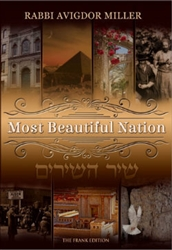 Most Beautiful Nation - Shir HaShirim