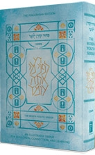 Koren Youth Siddur Nusah Ashkenaz - Magerman Edition