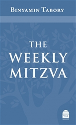 The Weekly Mitzva
