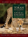 The Torah Encyclopedia of the Animal Kingdom