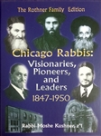 Chicago Rabbis: Visionaries, Pioneers, and Leaders 1847 – 1950