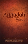 Aggadah: Sages, Stories & Secrets