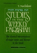 Studies In The Weekly Parashah - 5 Volume Set