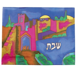 Yair Emanuel Silk Painted Challa Cover Jaffa Gate