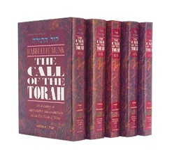 The Call Of The Torah: 5 Volume Set