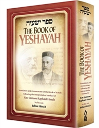 The Book of Yeshayah