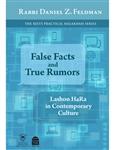 False Facts and True Rumors: Lashon Hara in Contemporary Culture