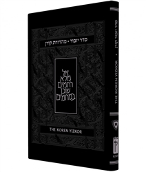 The Koren Yizkor: Memory and Meaning