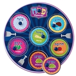 Passover Seder Plate Wood Puzzle