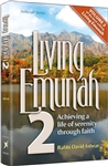 Living Emunah Volume 2