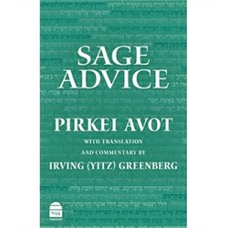 Sage Advice: Pirkei Avot With Translation and Commentary by Irving (Yitz) Greenberg