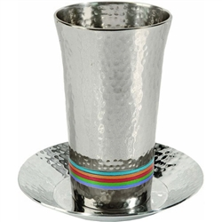 Hammered Kiddush Cup and Plate - Multicolor by Emanuel