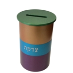 Round Aluminum Tzedakah Box - Colors by Emanuel
