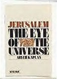 Jerusalem, Eye Of The Universe