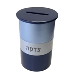 Round Aluminum Tzedakah Box - Blues by Emanuel