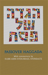 Passover Haggada with commentary by Rabbi Adin Even-Israel Steinsaltz