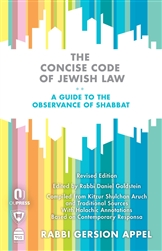 Concise Code of Jewish Law: A Guide to the Observance of Shabbat