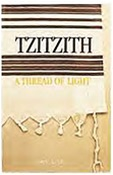 Tzitzith: A Thread of Light