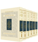 The Koren Sacks Mahzor Set - Compact Size