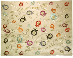 Embroidered Raw Silk Challah Cover - Champagne Base