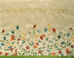 Embroidered Flower Challah Cover