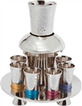Hammered Multi-color Kiddush Fountain by Emanuel