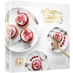 The Bais Yaakov Cookbook 2