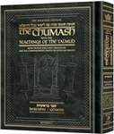 Chumash with the Teachings of the Talmud - Bereishis