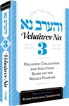 Veha'arev Na 3: Halachic Challenges and Solutions Based on the Weekly Parsha