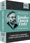 Torah im Derech Eretz: The Educational Philosophy of Rabbi Samson Raphael Hirsch