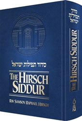 The Hirsch Siddur, Revised Edition
