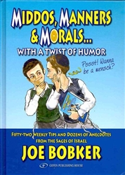 Middos, Manners and Morals with a Twist of Humor