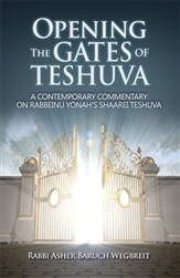 Opening the Gates of Teshuva: A Contemporary Commentary on Rabbeinu Yonah's Shaarei Teshuva