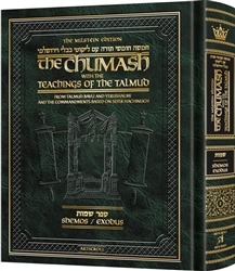 Chumash with the Teachings of the Talmud - Shemos