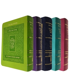 Koren Shalem Compact Siddur - Flexcover with Tabs