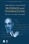 Blessings and Thanksgiving: Reflections on the Siddur and Synagogue