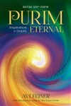 Purim Eternal: Inspiration & Depth
