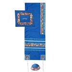 Yair Emanuel Embroidered Tallit - Jerusalem Blue