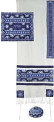 Embroidered Raw Silk Tallit - Magen David Blue