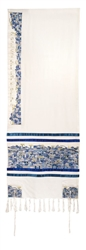 Embroidered Jerusalem Tallit - Blues