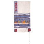 Hand Painted Silk Twelve Tribes Tallit Set