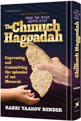 The Chinuch Haggadah