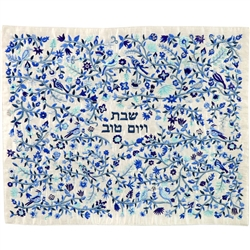 Embroidered Birds and Flowers Challah Cover by Emanuel