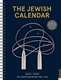 The Jewish Calendar: 2019-2020/5780 16-Month Engagement Calendar