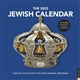 The 2020 Jewish Calendar 16-Month Wall Calendar: Jewish Year 5780