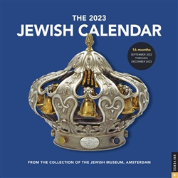 The 2021 Jewish Calendar 16-Month Wall Calendar: Jewish Year 5781
