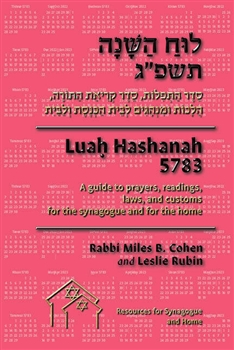 Luah Hashanah 5781 - The Conservative Luach