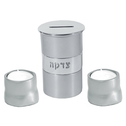 Anodized Tealight Candlesticks and Matching Tzedakah Box - Silver